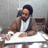 سر دفتر رسمی ازدواج شماره ۱۷۸ اصفهان